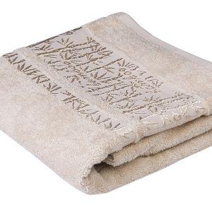 Ręcznik bambusowy - Lora - Beżowy - 70 x 140 cm