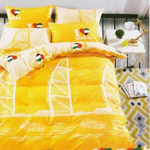 Pościel 3D - Żółty Widok - 140x200 cm - 4 cz - MN5001